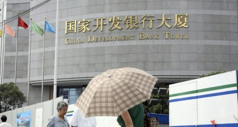 Société Générale et China Development Bank annoncent un accord stratégique de coopération