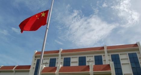 Chine : mini-plan de relance à CNY 150 Mds